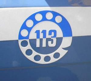 logo_113_polizia